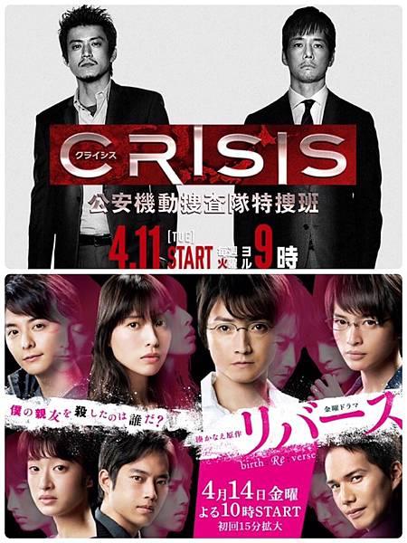 2017-04-Drama