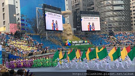 2017世大運開幕