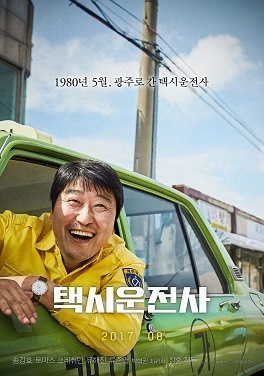 A_Taxi_Driver_Kr_Movie