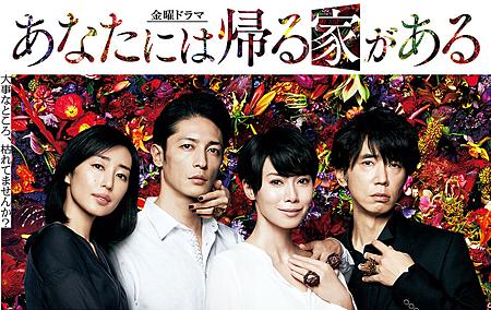 2018-04-TBS-Drama-2