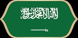 2018-A-SaudiArabia.png