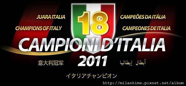 Milan-2011-0507-CampioniDItalia.JPG