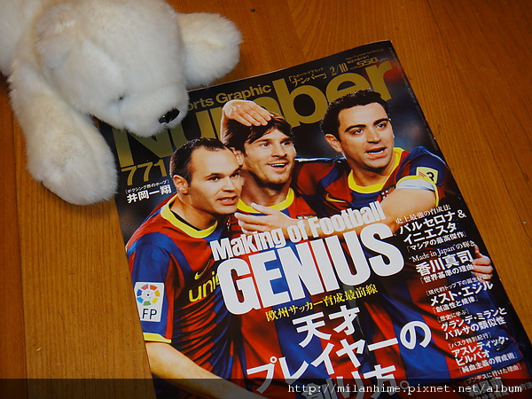 Number2011-金球獎前三名