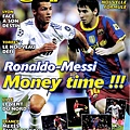 maga-FootStar-Messi-CR-201103-cover.jpg