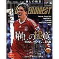 WSD-20081106-Torres.jpg