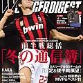 wsd-冬季成績單---kaka cover 20090101