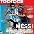 FranceFootball-Messi-20090210
