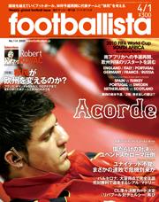 footballista-20090401-Villa