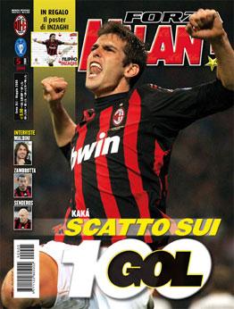 200905-kaka-cover.jpg