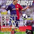 wsd20090604_Messi.jpg