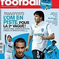 maga-football-Morientes-cover-200908-2.jpg