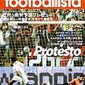 footballista-20091014-Navas刺穿皇馬大門.jpg