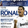 Champions-201002-CR-jp版.jpg