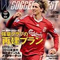 wsd20100506_Torres-cover.jpg