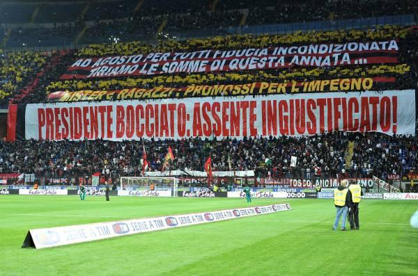 Milan-20100516-Juve-聯賽最後一輪之聖西羅.jpg