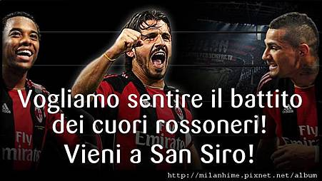 Milan-2011-0427-來來來聖西羅.JPG