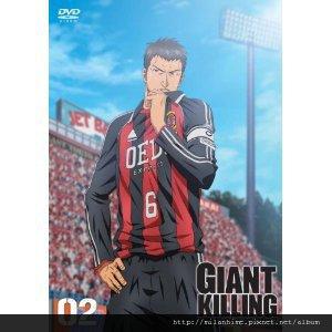 GiantKilling-DVD-02.jpg