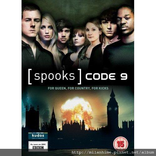 BBC-Code5-Season1.jpg