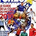 WorldCup2010-ONZE-Mondial.jpg