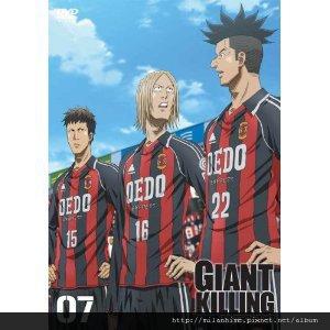 GiantKilling-DVD-07.jpg