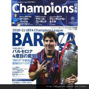 Chamipons-2011-07-Barca奪歐冠.jpg