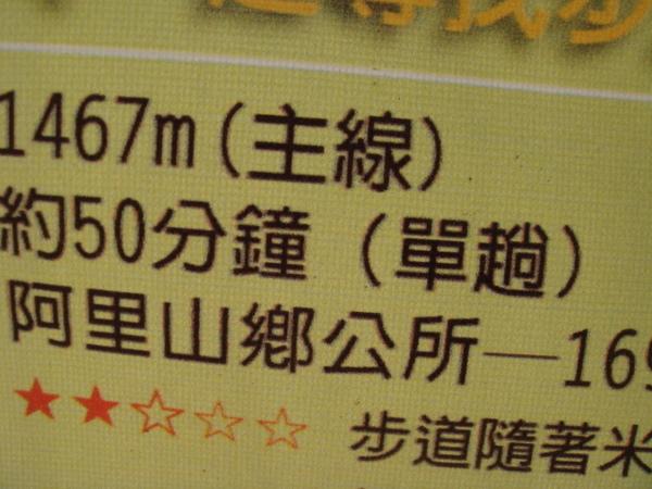 494f55bcbbee6.jpg