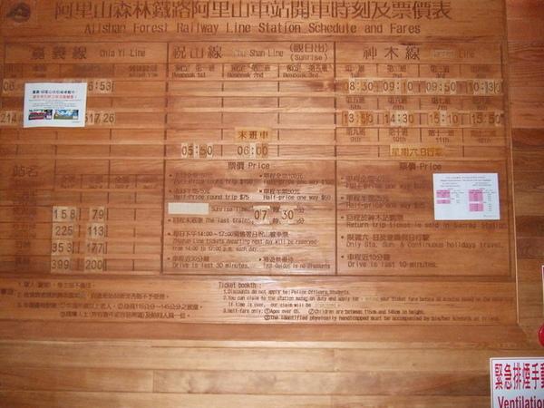 494fc44b4ca33.jpg