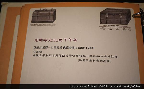 P1080438