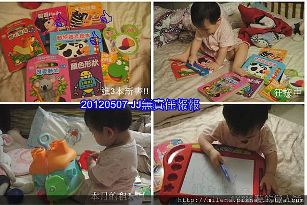 KUSO_1010507001