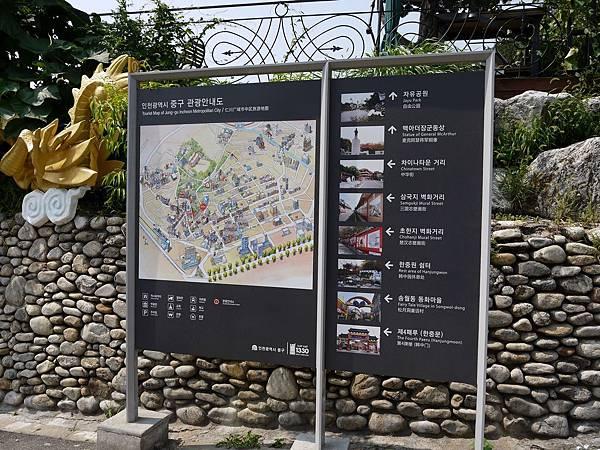 自由公園 (13).JPG