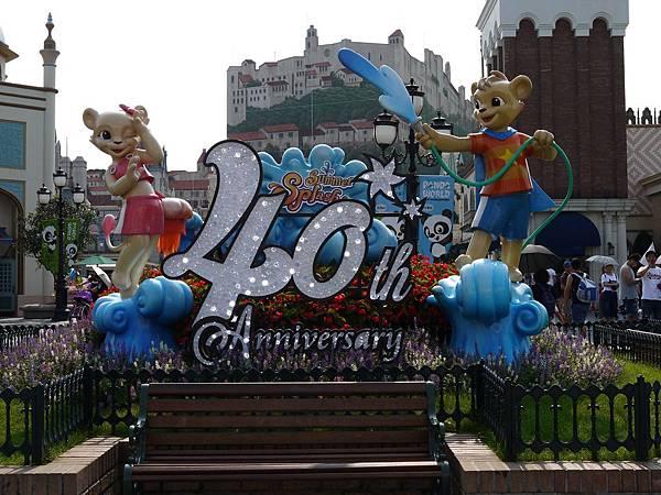 愛寶樂園 (135)