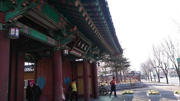 天馬塚 (2)