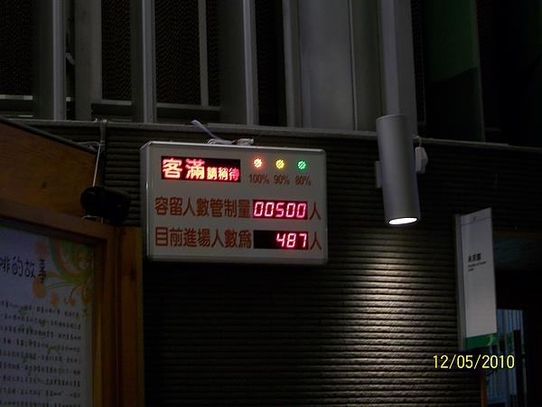 100_1658.JPG
