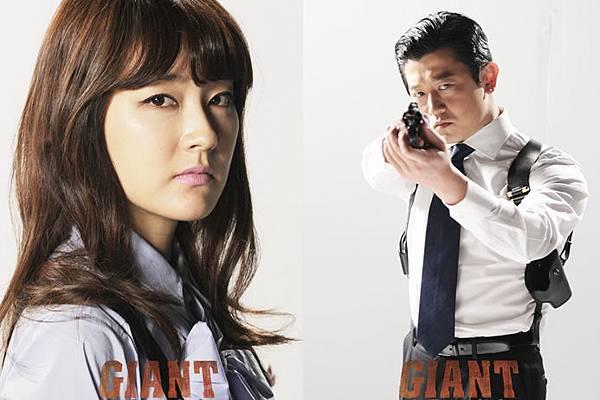 giant-05