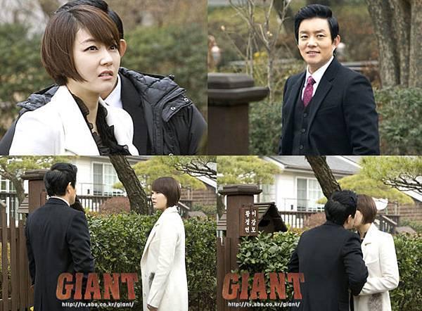 giant-09