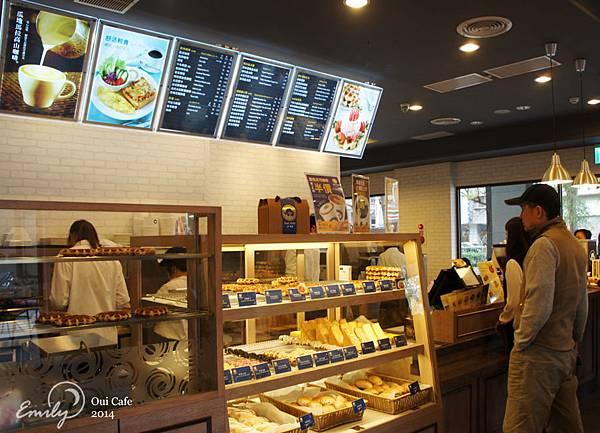 Oui-Cafe-04.jpg