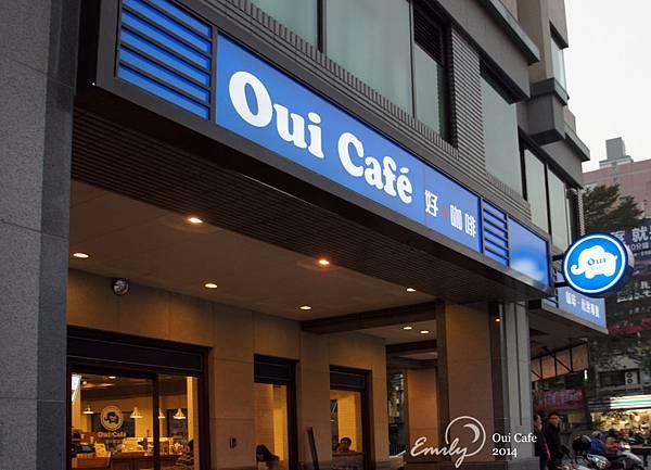 Oui-Cafe-29.jpg