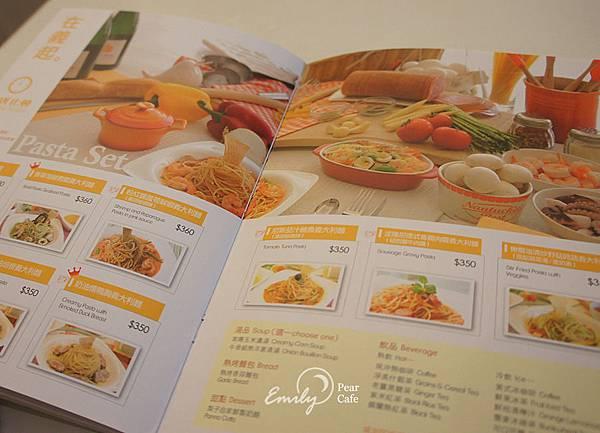 pearcafe-b-02.jpg