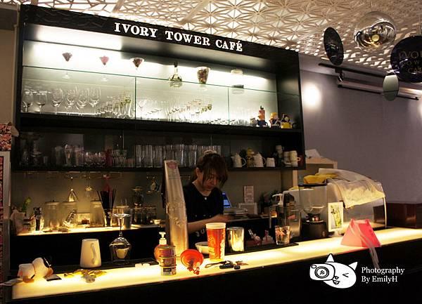 Ivory-Tower-14.jpg