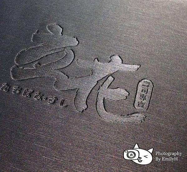 TachibanaSushi-03.jpg