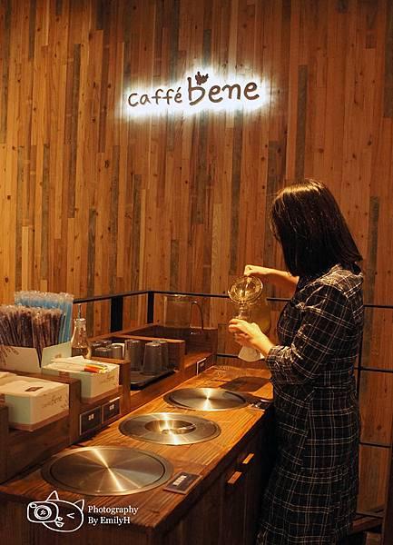 caffe-bene-07.jpg