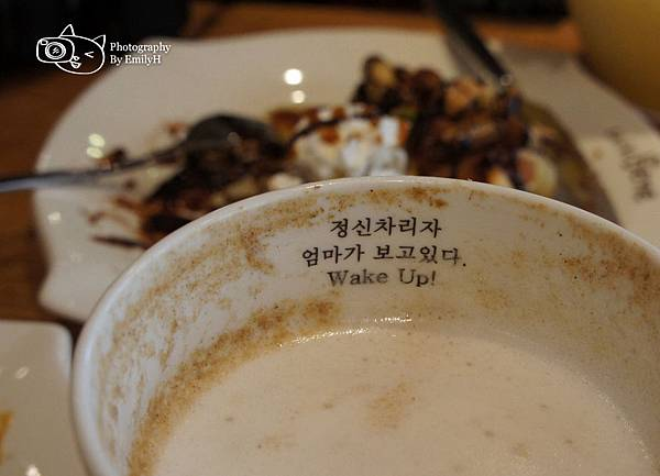 caffe-bene-19.jpg