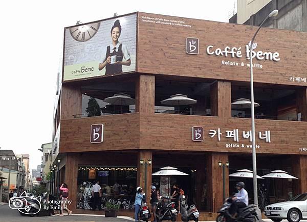 caffe-bene-33.jpg