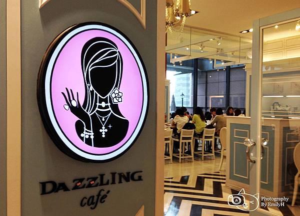 dazzling-cafe-01.jpg