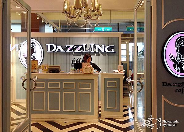 dazzling-cafe-02.jpg
