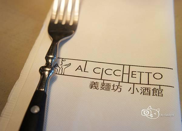 AIC-03.jpg