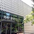 TsutayaBooks-01.jpg
