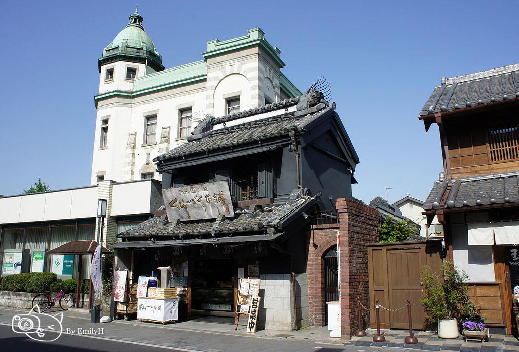 Kawagoe-07.jpg