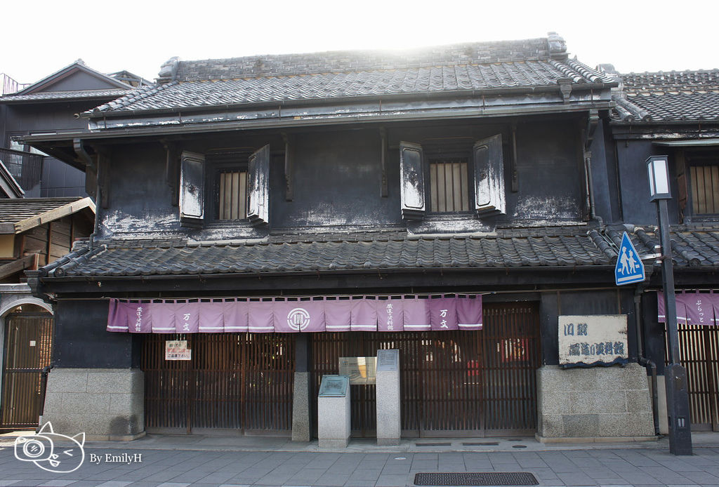 Kawagoe-08.jpg