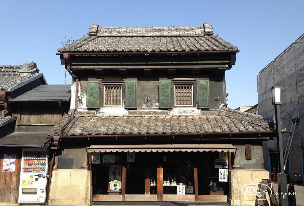 Kawagoe-11.jpg